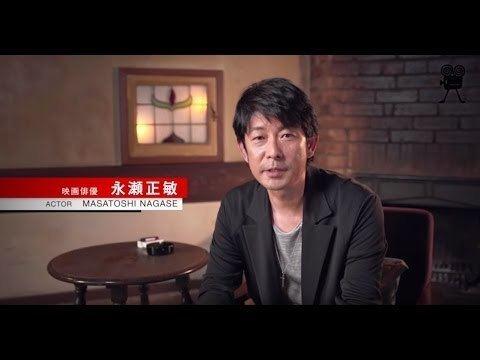 Masatoshi Nagase Masatoshi Nagase Alchetron The Free Social Encyclopedia