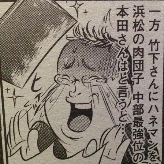Masaya Honda Masaya Honda on Twitter