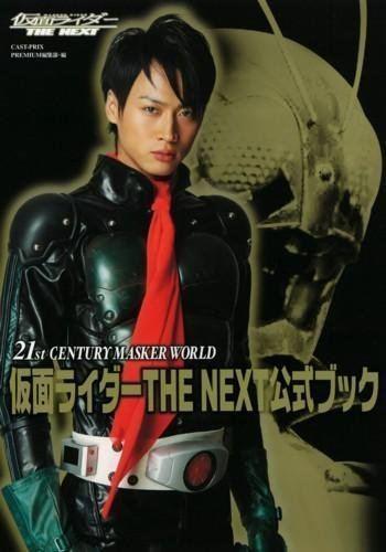 Masaya Kikawada YESASIA Masked Rider THE NEXT Official Book Kikawada Masaya