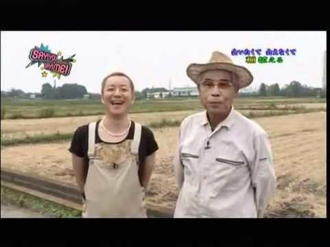Masaya Onosaka Konishi Katsuyuki Onosaka Masaya Seiyuu Variety YouTube