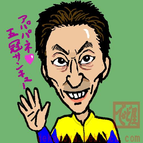 Masayoshi Ebina nigaoesagasocomimgspecial002903215png