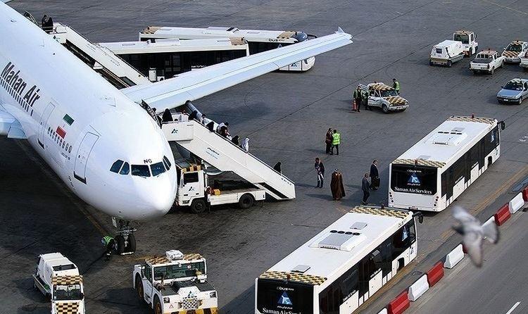 Mashhad International Airport