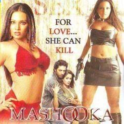 Mashooka Photos Mashooka Images Ravepad the place to rave about