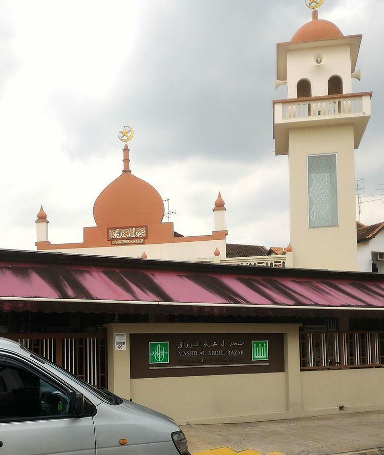Masjid Al-Abdul Razak