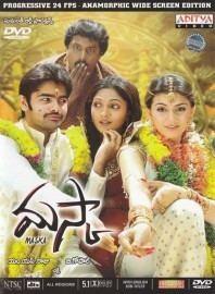 Maska (film) movie poster
