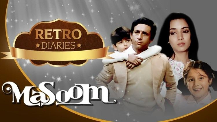 The Story Of Masoom [1983] - Naseeruddin Shah - Shabana Azmi   Retro  Diaries - YouTube
