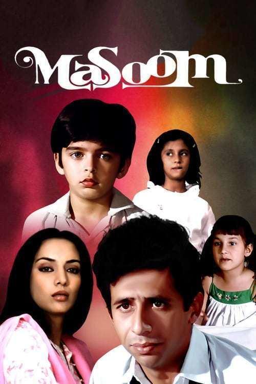 Masoom (1983) - Cast & Crew — The Movie Database (TMDb)