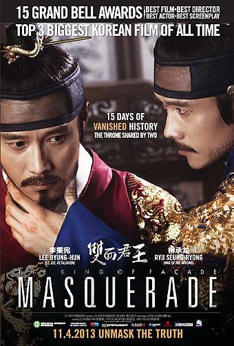 Masquerade (2012 film) MASQUERADE Gwanghae Wangyidoen namja 2012 MovieXclusivecom