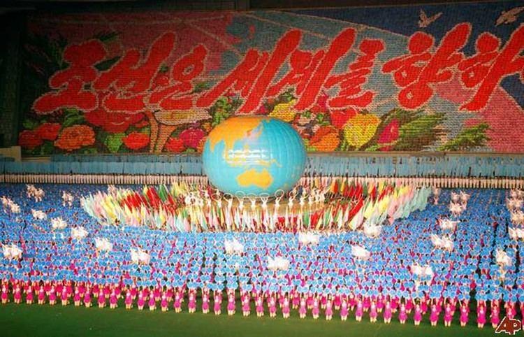 Mass games North Korea39s Impressive And Devastating quotMass Gamesquot