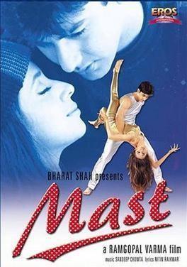 Mast (film) movie poster