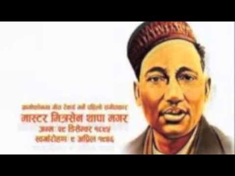 Master Mitrasen Thapa Magar httpsiytimgcomvisH53Ov7qccshqdefaultjpg