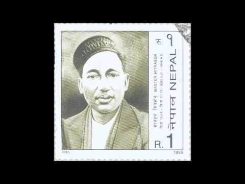 Master Mitrasen Thapa Magar httpsiytimgcomviAv1KysWer9ohqdefaultjpg