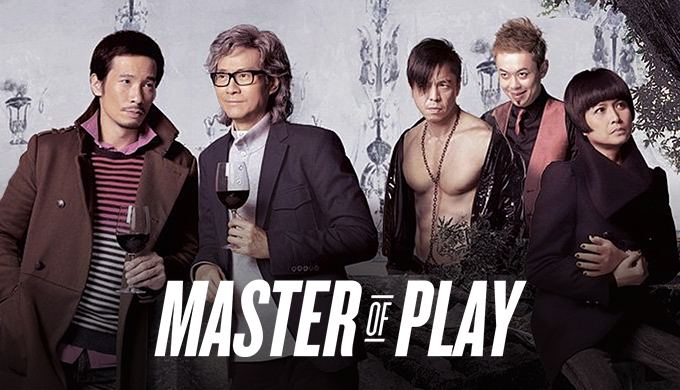 Master of Play Master of Play Watch Full Episodes Free on DramaFever