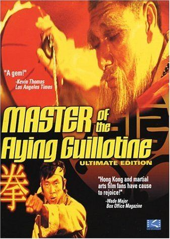 Master of the Flying Guillotine Amazoncom Master of the Flying Guillotine Yu Wang Tien Wu Chu