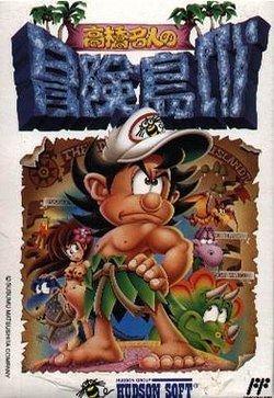 Master Takahashi's Adventure Island IV httpsuploadwikimediaorgwikipediaenthumb3