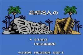 Master Takahashi's Adventure Island IV GameSetWatch COLUMN The Gaijin Restoration Adventure Island 4