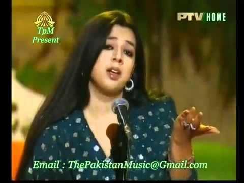 Masuma Anwar Dr Masooma Anwar In PTV Virsa Main Kamli Yaar ni main Kamli YouTube