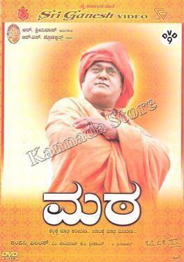 Mata (film) movie poster