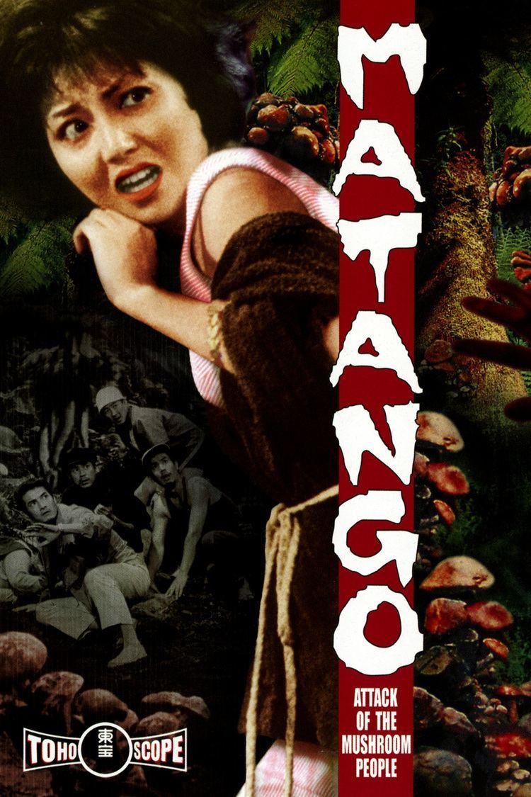 Matango wwwgstaticcomtvthumbdvdboxart1727p1727dv8