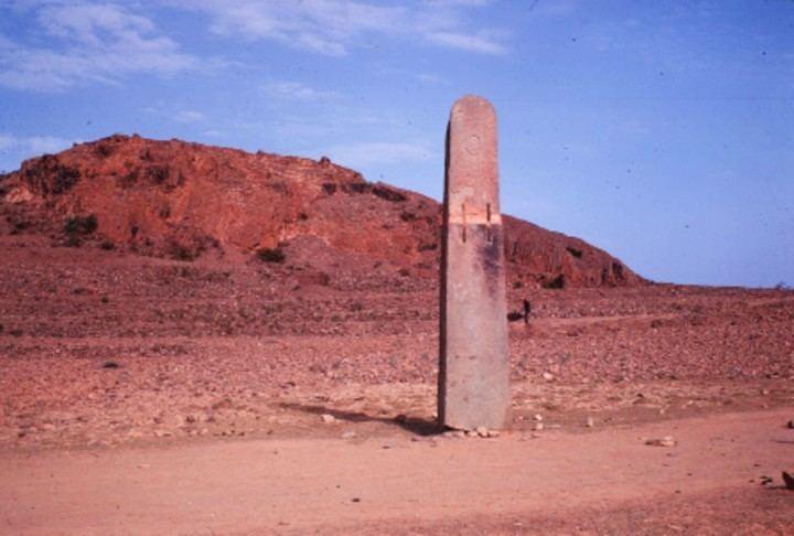 Matara, Eritrea Matara Eritrea Mapionet