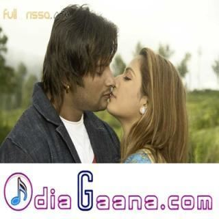 mate ta love helare mp3 song