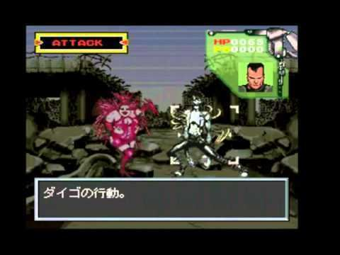Maten Densetsu: Senritsu no Ooparts Maten Densetsu Senritsu no Ooparts Super Famicom Gameplay Sample