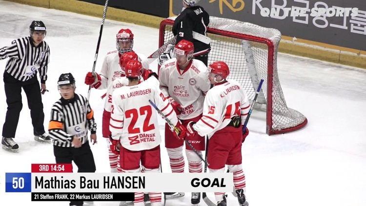 Mathias Bau Hansen GOAL Mathias Bau HANSEN 2017 2 10 Denmark vs Japan KB Euro