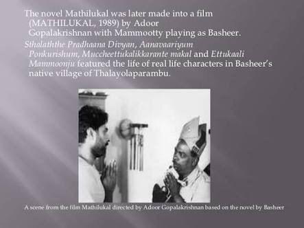 Mathilukal (film) MATHILUKAL PART 1 malayalaulagam