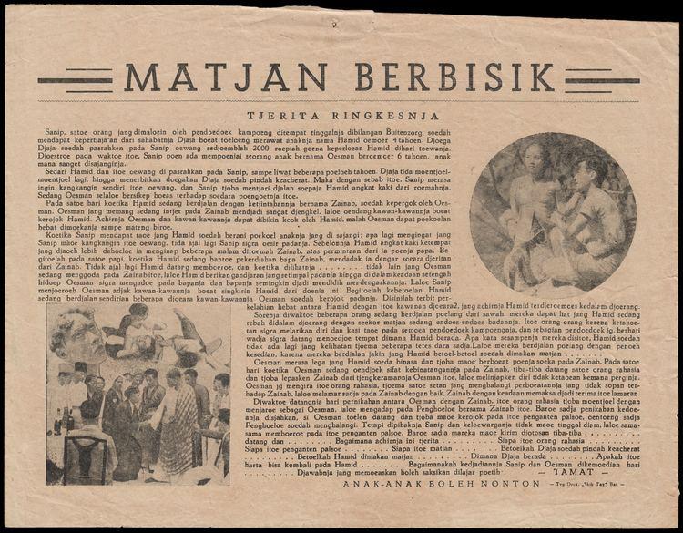 Matjan Berbisik FileMatjan Berbisik 1940 obversejpg Wikimedia Commons
