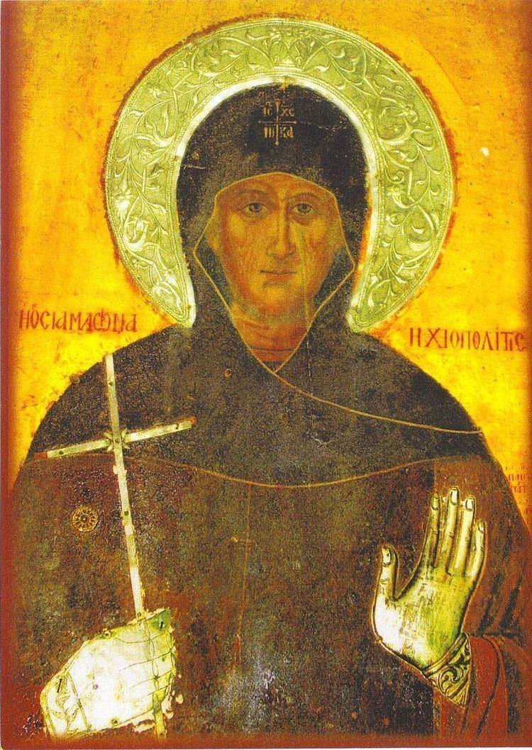 Matrona of Chios