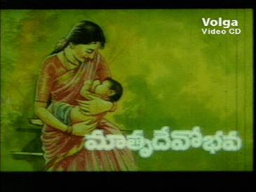 Matru Devo Bhava httpsuploadwikimediaorgwikipediaen55bMat