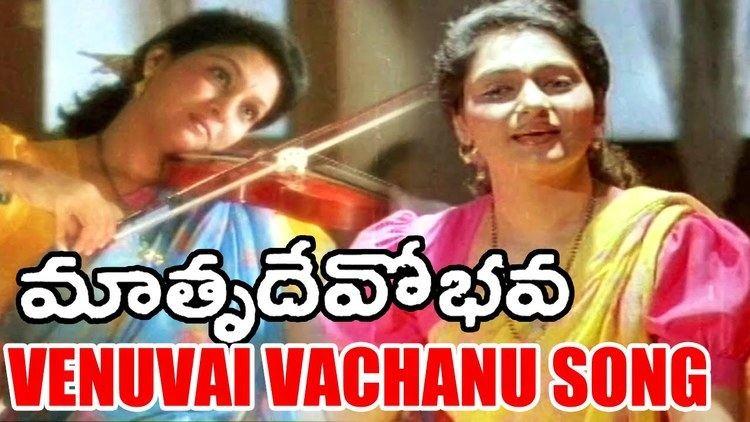 Matru Devo Bhava Venuvai Vachanu Song Nassar Songs Matru Devo Bhava Movie Songs