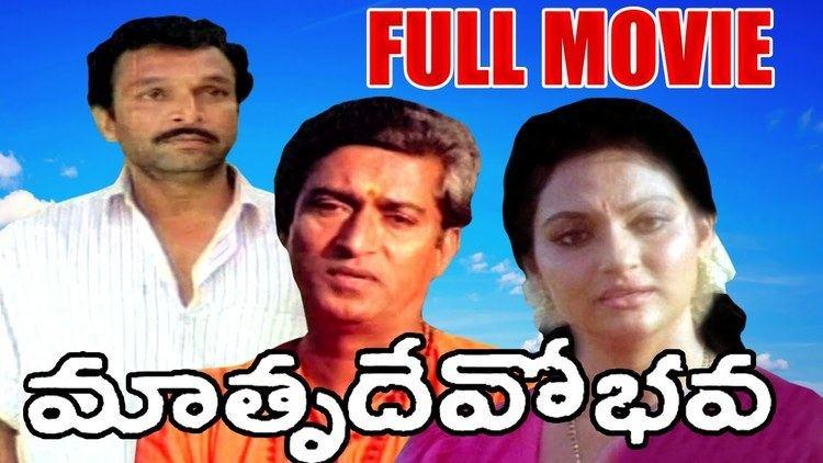 Matru Devo Bhava Matru Devo Bhava Full Length Telugu Movie Madhavi Nassar Y