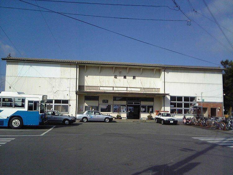 Matsubase Station
