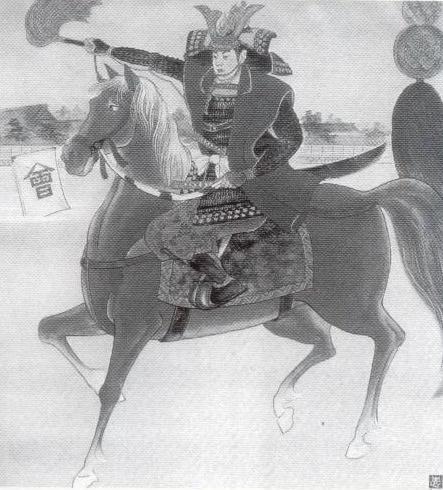 Matsudaira Katamori FLYING CRANE