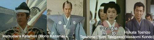 Matsudaira Katamori byakkotai ShinsengumiHQ
