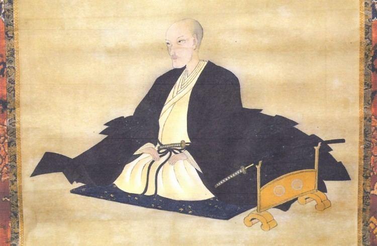 Matsudaira Naritaka FileMatsudaira NaritakaJPG Wikimedia Commons