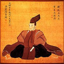 Matsudaira Sadanobu httpsuploadwikimediaorgwikipediacommonsthu