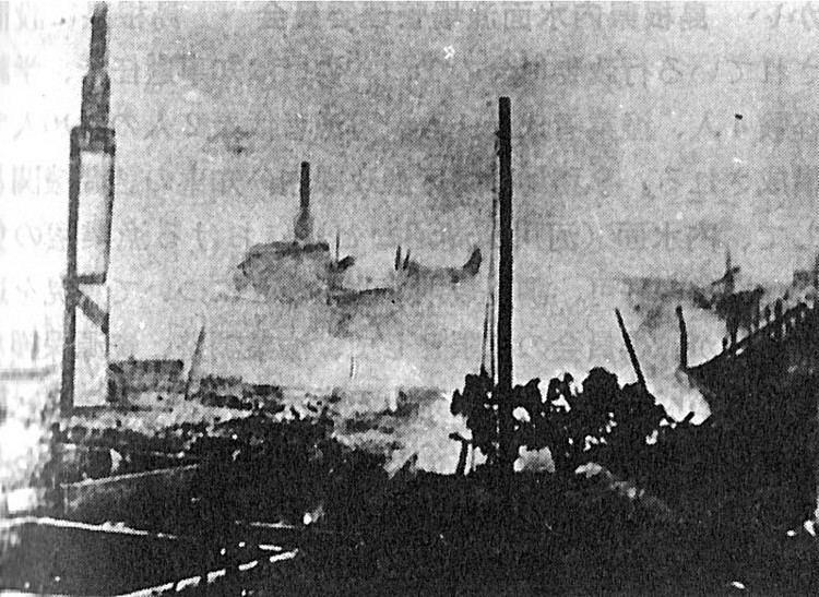 Matsue incident