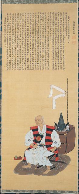 Matsui Okinaga Matsui Okinaga Wikipdia