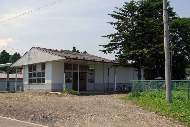 Matsuiwa Station