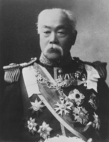 Matsukata Masayoshi httpsuploadwikimediaorgwikipediacommonsthu