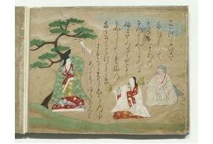 Matsukaze wwwmuseumosakafuuacjphtmljplibrarybookre