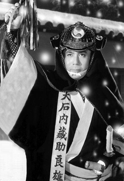 Matsumoto Hakuo I