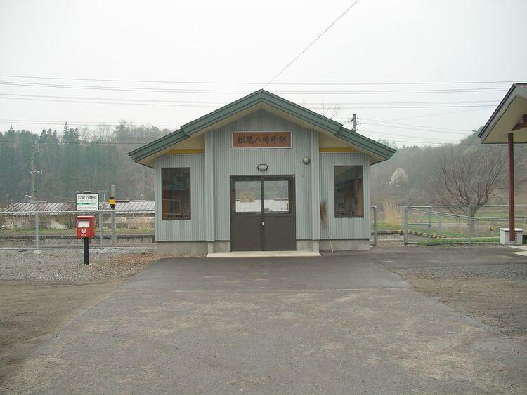 Matsuo-Hachimantai Station