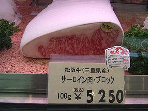 Matsusaka beef Matsusaka beef Wikipedia