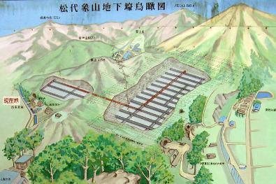 Matsushiro Underground Imperial Headquarters cachewapediacomimagescontentmatsushiro1jpg