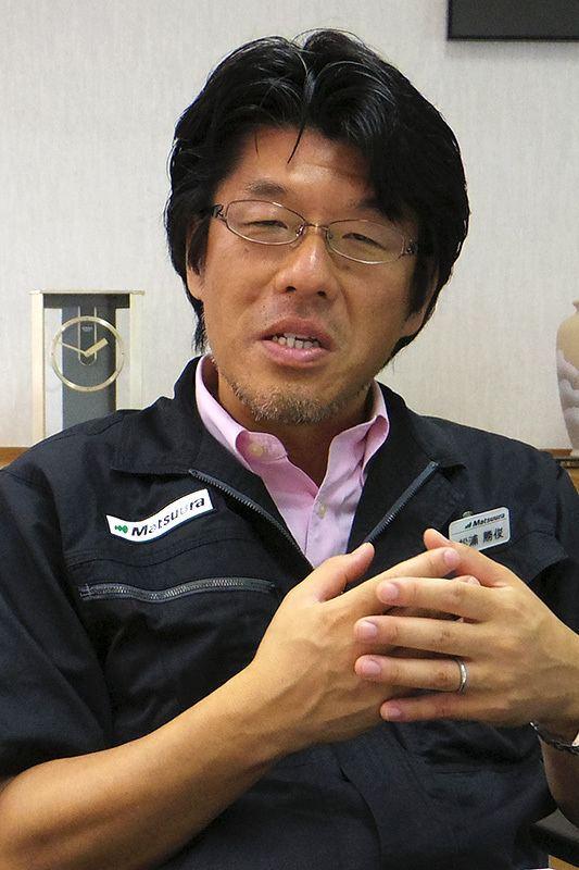 Matsuura Machinery wwwnipponcomenfilesc00620ph03jpg