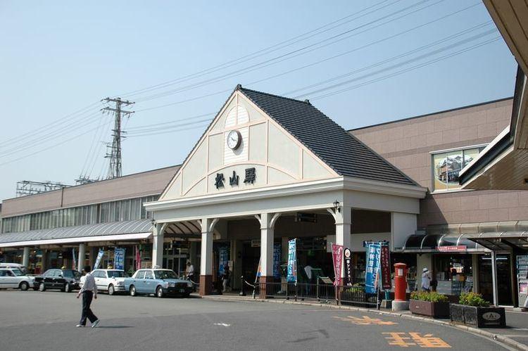 Matsuyama Station (Ehime)