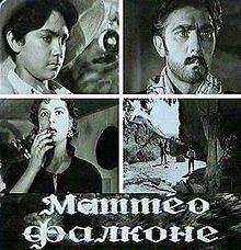 Matteo Falcone httpsuploadwikimediaorgwikipediaenthumbc